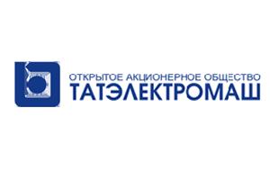 ОАО «Татэлектромаш»