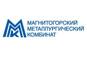 ОАО «ММК»